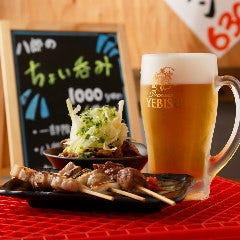 食べ飲み放題 せんべろ居酒屋 八郎酒場 野毛宮川町店