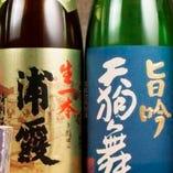 [充実] サラリーマンご注目!日本酒も多彩にご用意しています!