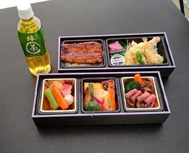 日本料理 しの田  メニューの画像