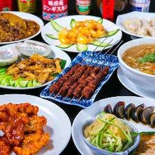 飲み放題90分付【ぐるなび限定コース】羊肉串・特製炒飯など全9品 ¥4,000 大人数の宴会や貸切などに