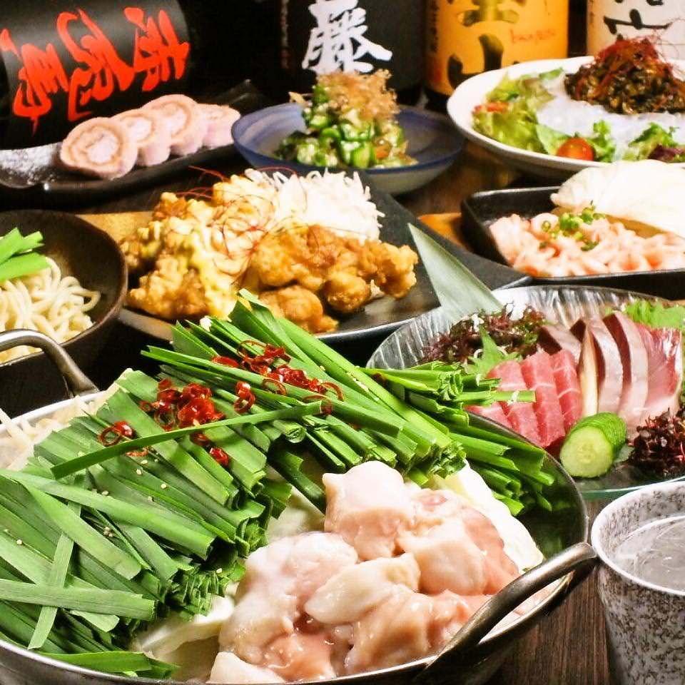 ゆったり3時間飲み放題付☆お得な昼宴会コースは3480円!!