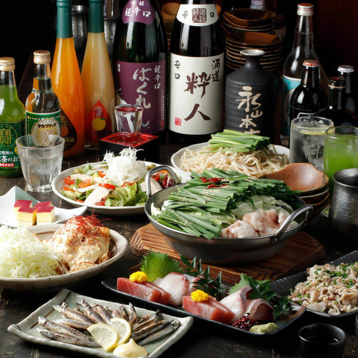 当店自慢のお鍋がメインのコースは3,980円(税込)から楽しめる!
