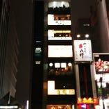JR上野駅広小路口出て目の前の信号を渡り、目の前ビルの6階です!
