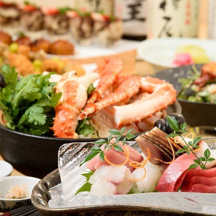 各種ご宴会にぴったりのコースは3,500円(税込)~