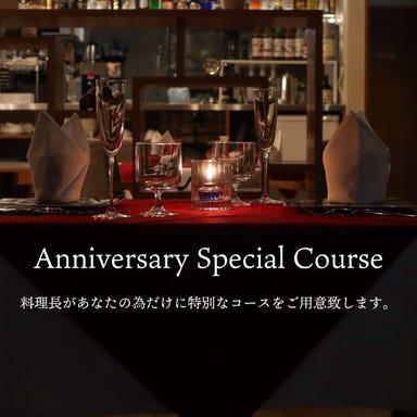 Restaurant COZY  コースの画像