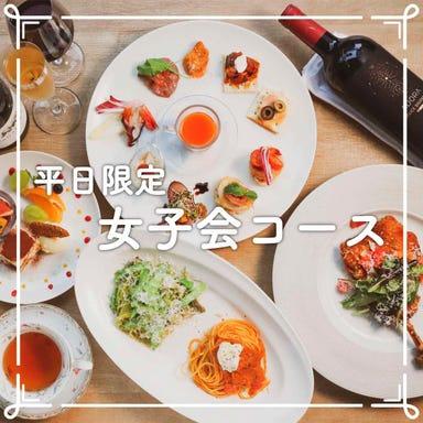Restaurant COZY  こだわりの画像