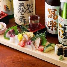 旨い日本酒揃えました。