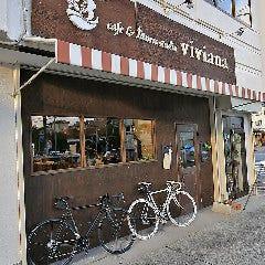 カフェスタ viviana