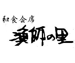 Ryoshi-no Sato