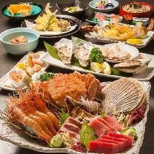 ◇各種宴会に最適!旬の海鮮コース◇