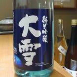 大雪の蔵 絹雪 純米吟醸(旭川)+5