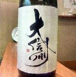 大信川 吟醸酒(長野県)
