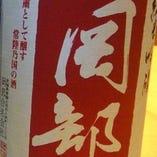 岡部 純米吟醸(茨城県)