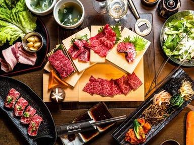 炭火焼肉 ドラゴンカルビ 横浜ランドマークプラザ店 コースの画像