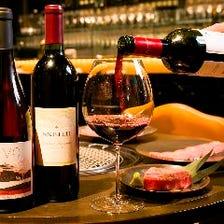 ワインと肉のマリアージュを愉しむ!