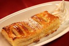 りんごのカスタードパイ