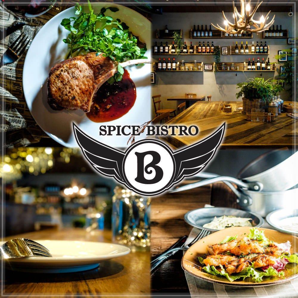 SPICE BISTRO B 〜丸ビル〜