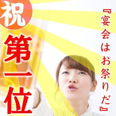 焼肉 房家 日本橋店 こだわりの画像