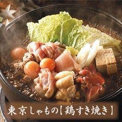 【クラフトビール×肉バル】 MEAT LABO ‐ENISHI‐ 高崎駅前店