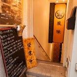 八王子駅から徒歩4分。各種ご宴会にご利用ください☆