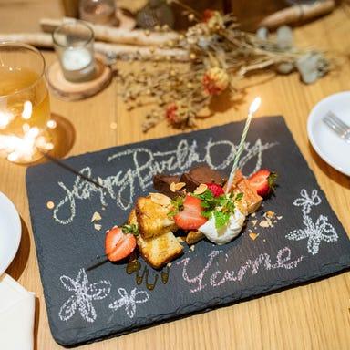 誕生日&貸切パーティ CAFE&WEDDING22 吉祥寺 メニューの画像