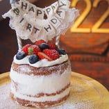 【サプライズ・お祝い】ホールケーキもご準備できます!