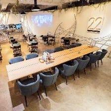 広々空間が魅力のデザイナーズカフェ