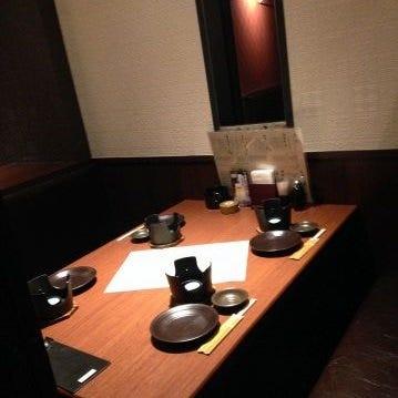北の味紀行と地酒 北海道 アトレ大森店 店内の画像