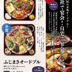 配達ok!! 和食屋ふじまさオードブル 温製or冷製 6,500円