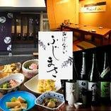 旬の食材を使用した料理と新鮮なお刺身が自慢の宴会コースをご用意。 飲み放題付き4,500円〜