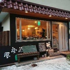 北越谷 イタリアン frank食堂酒場