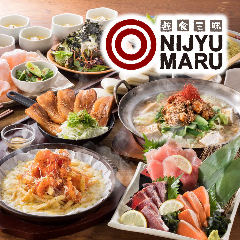 NIJYU-MARU 鶴舞店