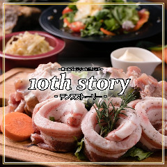 10th story ‐ secret BBQ restaurant ‐