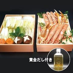 かにすきセット(2人前相当)7560円(税込)