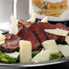 熟成鹿肉チーズ