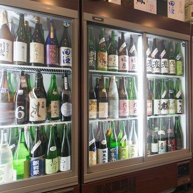 日本酒専門店 萬亮  店内の画像