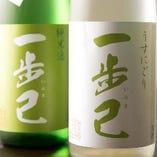 スッキリとした飲み口の≪福島県≫ 一歩己 【豊国酒造】
