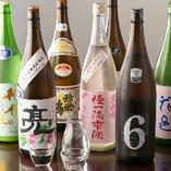 なかなか見かけない希少な銘柄酒【様々な産地から仕入れています。】