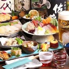 小田原港の朝獲れを味わう宴会コース