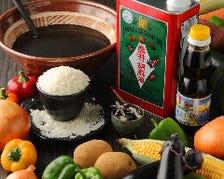 三浦半島の食材や地元神奈川の食材