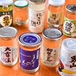 【銘酒】お魚料理に良く合うお酒を種類豊富に揃えています!