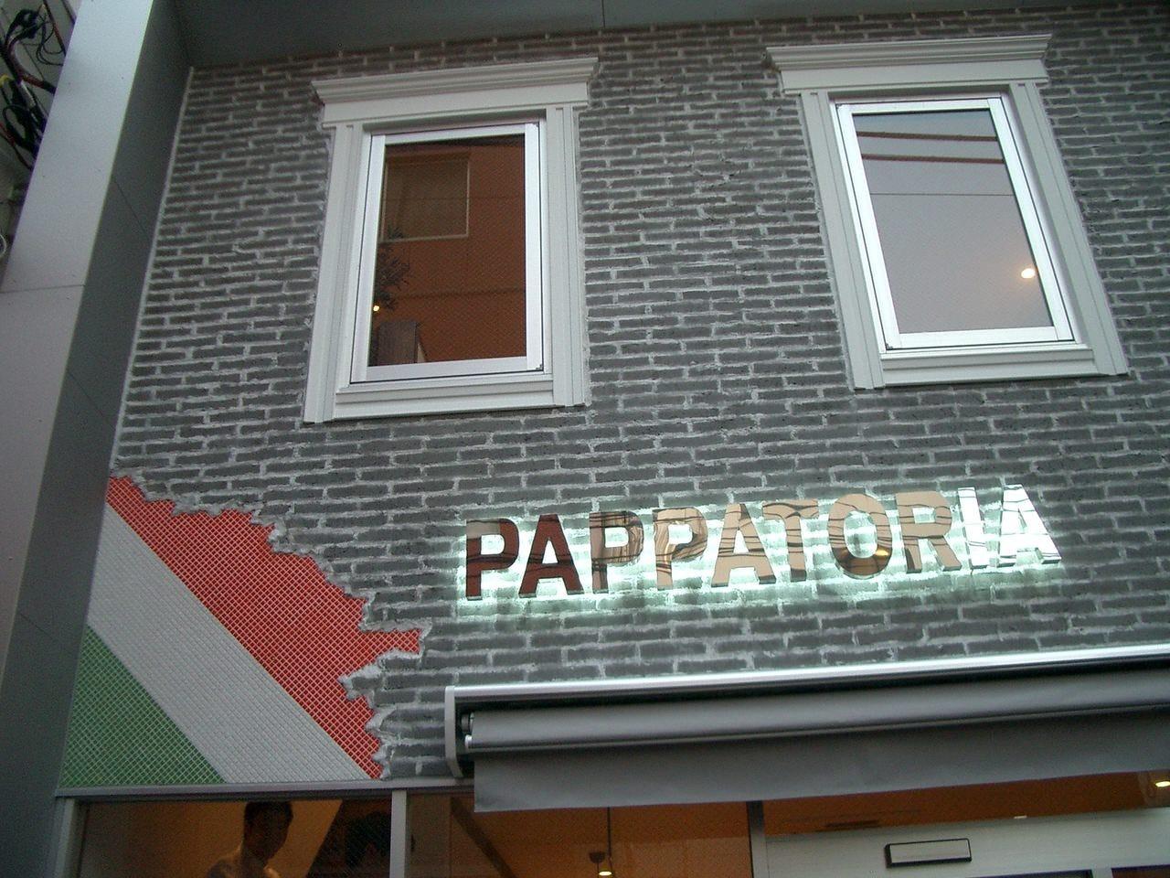 パパトリア