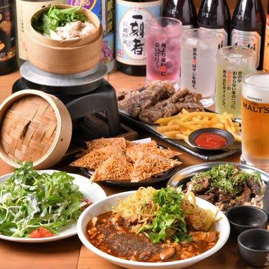 大衆肉酒場 肉汁  コースの画像
