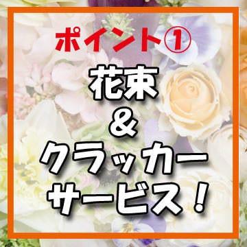 名古屋コーチン×個室居酒屋 地鶏坊主 刈谷駅前店 メニューの画像