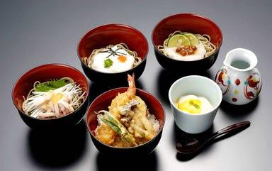 江戸蕎麦やぶそば そごう横浜店  メニューの画像