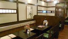 江戸蕎麦やぶそば そごう横浜店