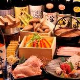 【ご宴会】 炉端・蒸籠料理をお楽しみ下さい♪