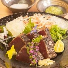 地元の新鮮野菜や鮮魚を使用した料理