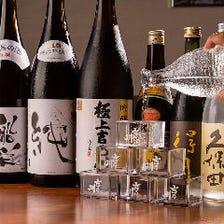 米処が誇る、新潟の地酒を飲み比べ