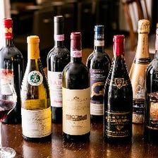 1000種類から厳選したワイン!